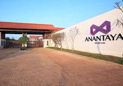 Ananthaya Hotel, Bangadeniya